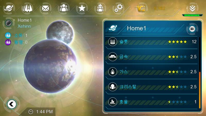 갤럭시 온 파이어 얼라이언스 - 행성 관련 정보