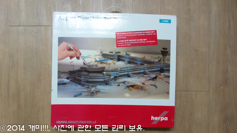 [HERPA] Airport Complete Set XL