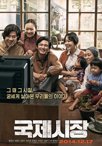 국내 박스오피스 '국제시장' 5주 연속 1위, 천만 돌파