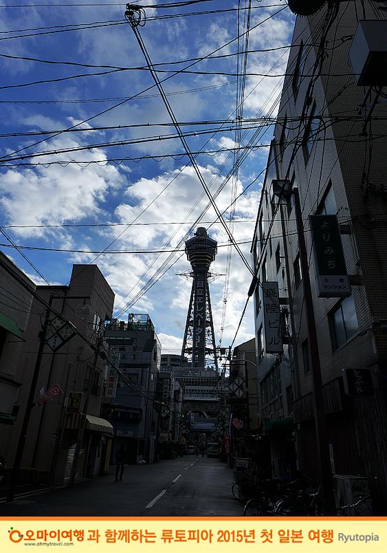 2015.1.22. 2015년 맞이 첫 일본 여행 / (6) 메이지의 ..
