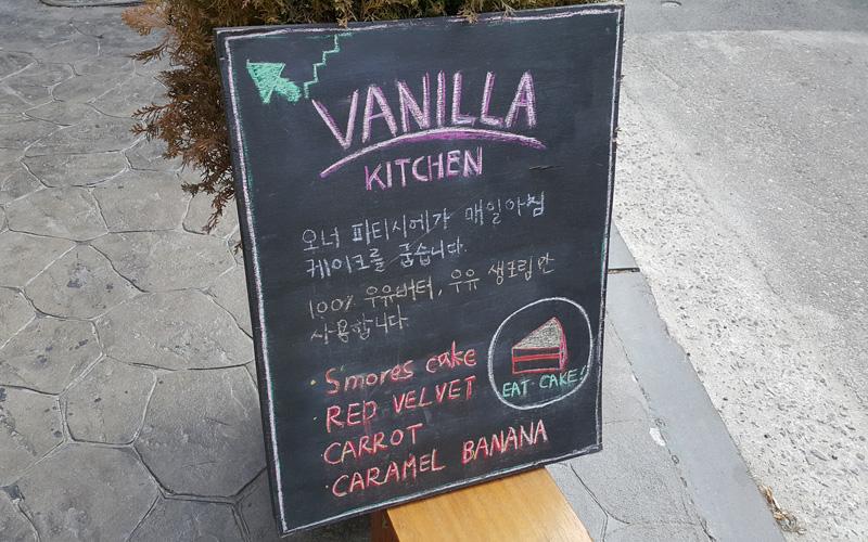 [연남동] 볼륨감 있고 맛있는 케이크들 '바닐라 키친'