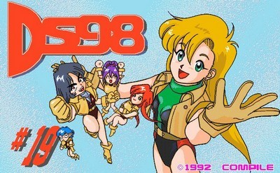 [PC98] Disc Station 98 #19