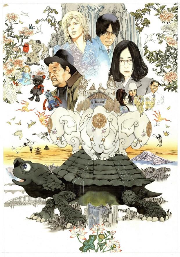 """소노 시온 감독의 신작, """"Love & Peace"""" 포스터 .."""