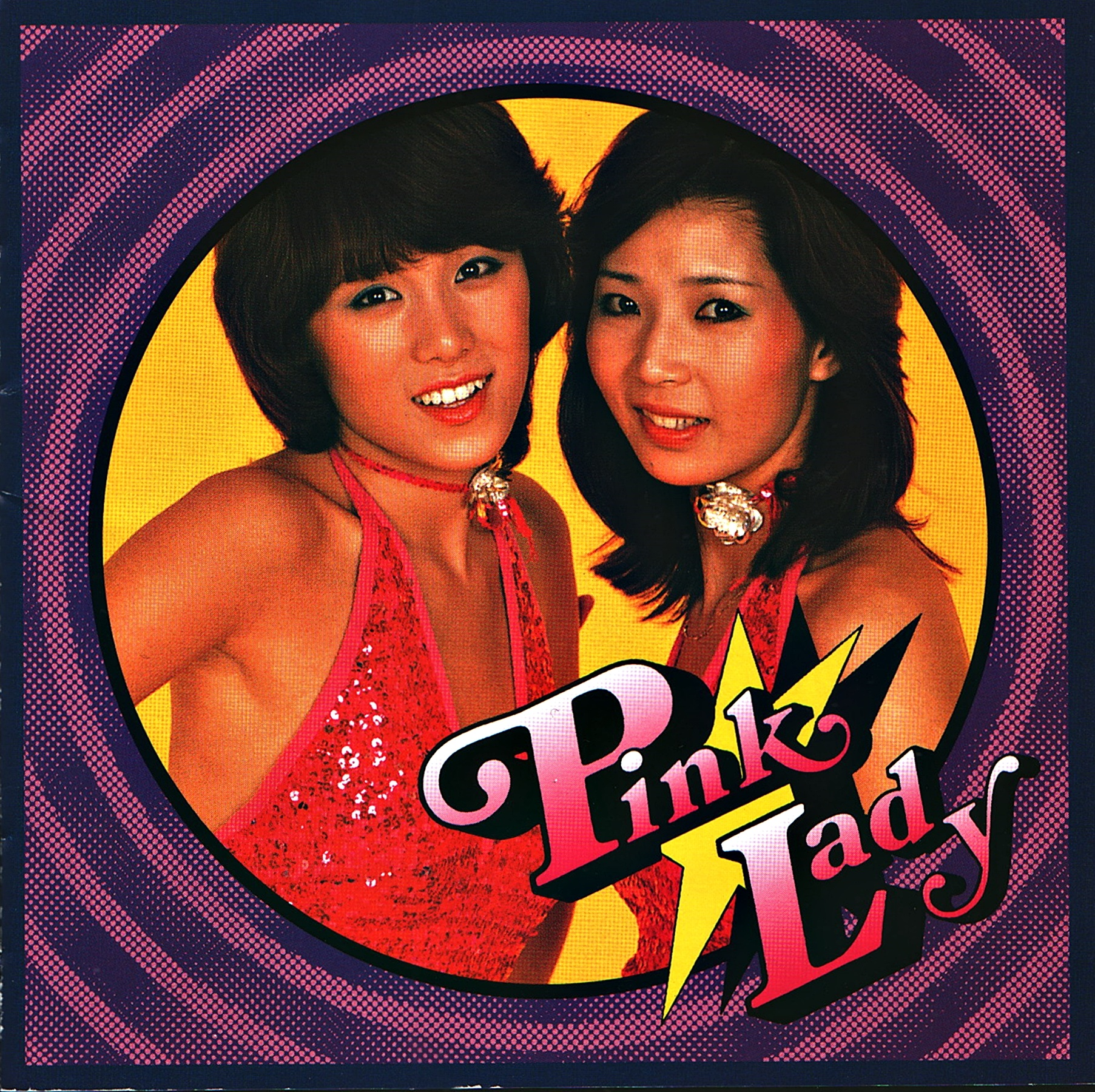 Pink Lady - Kiss In The Dark