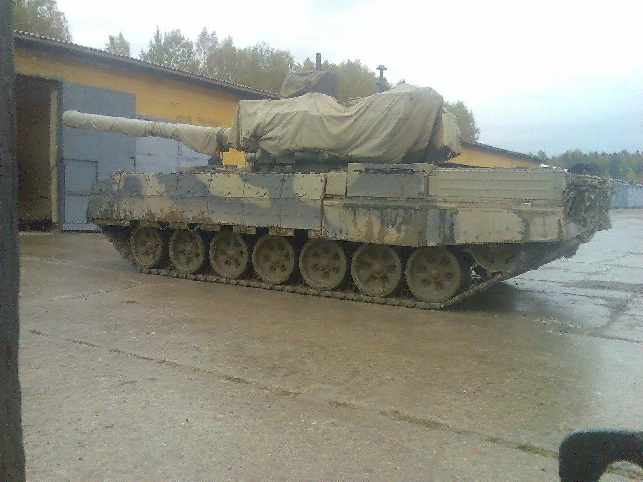 T-95 (Object 195) 근접짤