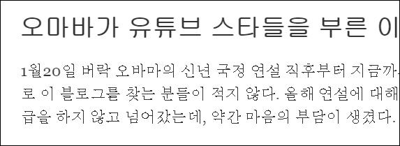 잡담: 미디엄, 구글 번역, 윈터 블루스