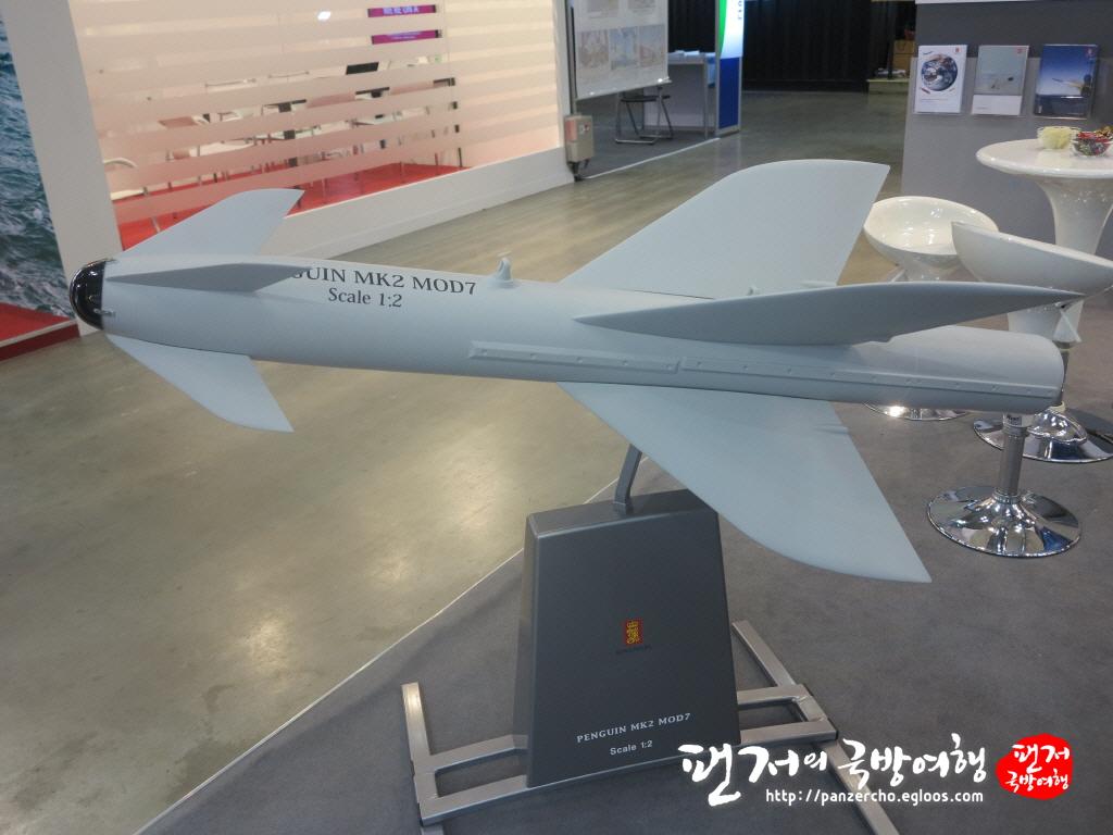펭귄 대함미사일(AGM-119) MK2 모드7 모형