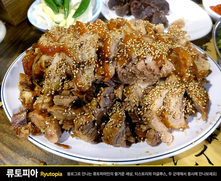 2015.2.22. 화곡영양족발 (화곡시장) / 화곡시장 ..