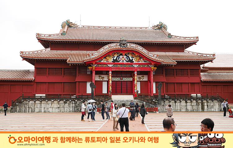 2015.2.22. 멘소레, 류큐!(めんそれ, 琉球! 1월의..