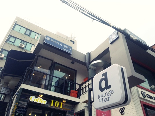 후쿠오카 함바그, 그럭저럭 합격점 함바그.