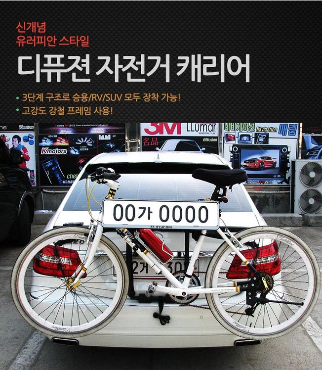 자전거 캐리어 리퍼 상품 행사합니다.