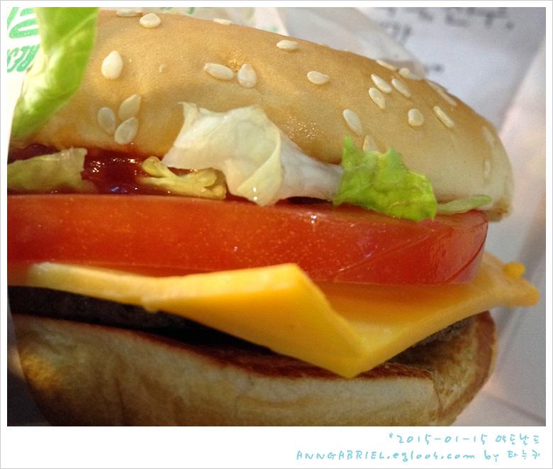 [맥도날드] 상큼한 토마토 치즈버거