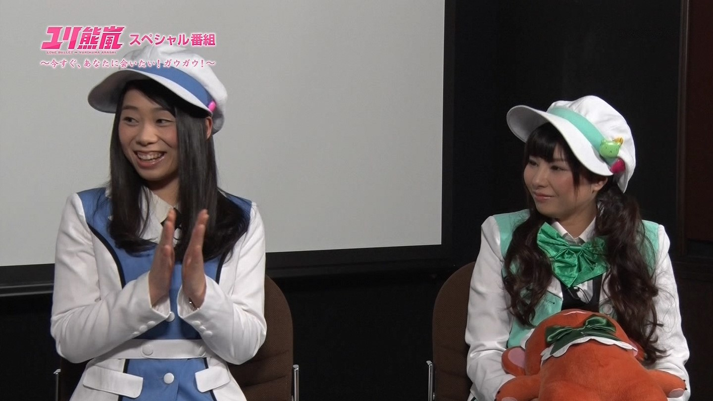 특별 프로그램 '유리쿠마 아라시' 제 8.5 캡쳐 사진 몇장
