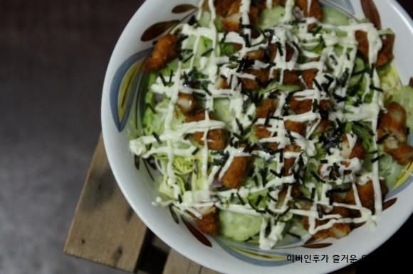[재활용 요리]케이쥰 치킨 마요 덮밥-식어버린 ..