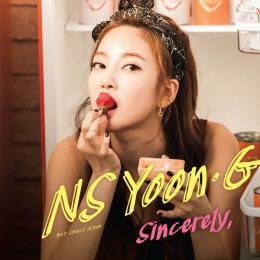 NS 윤지-Would you be my[듣기/가사]NS 윤지..