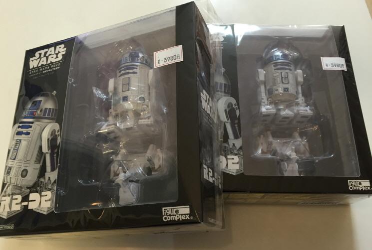 스타워즈 리볼텍 'R2-D2'