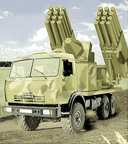 차기 미사일 '게르메스'