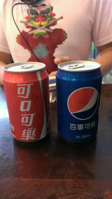 대만에서는 쉽게 구입할 수 없는 百事可乐 펩시콜라