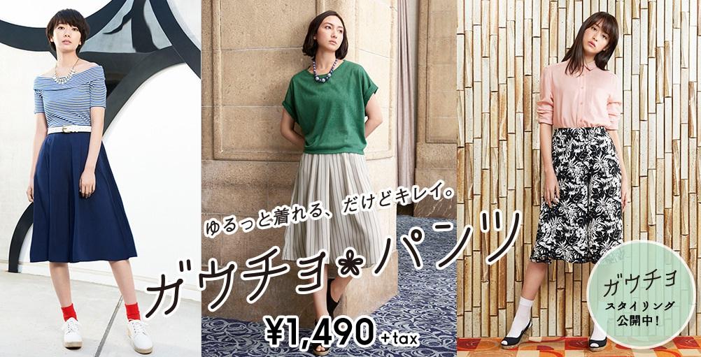 2015년 4월초 벚꽃시즌 일본 간사이 지방 패션 잡담