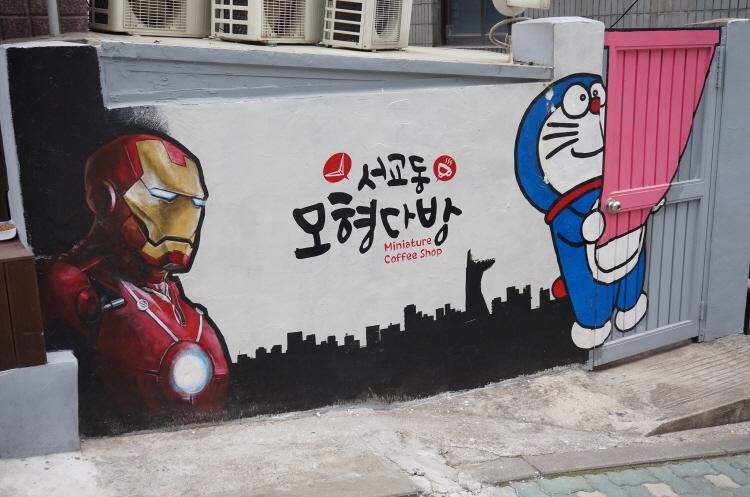 홍대카페 피규어 프라모델천국  서교동모형다방 ~