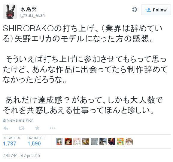 SHIROBAKO '야노 에리카'의 모델이 된 분은 현재..