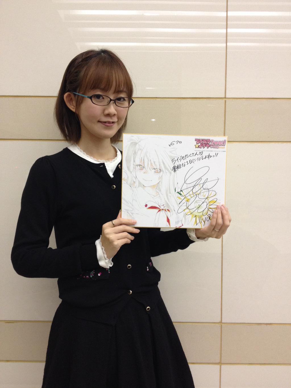 '프리즈마 이리야' 트위터에 올라온 성우분들의 사진