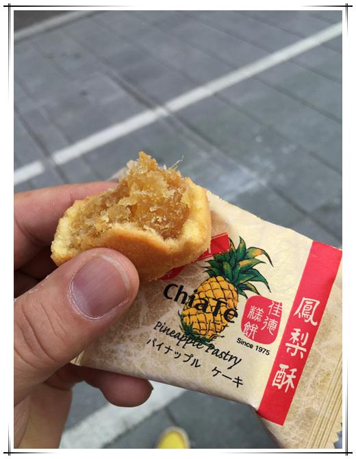 대만 쇼핑 리스트 :: 누구나 다 사는 펑리수와 아무나 ..