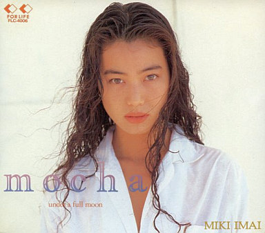 미키 이마이- 그녀와 tip on duo (싱글, 1988)