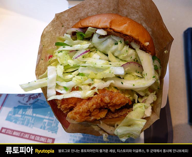 2015.5.20. 4종의 햄버거 체험기 - 모짜쉬림프버거..