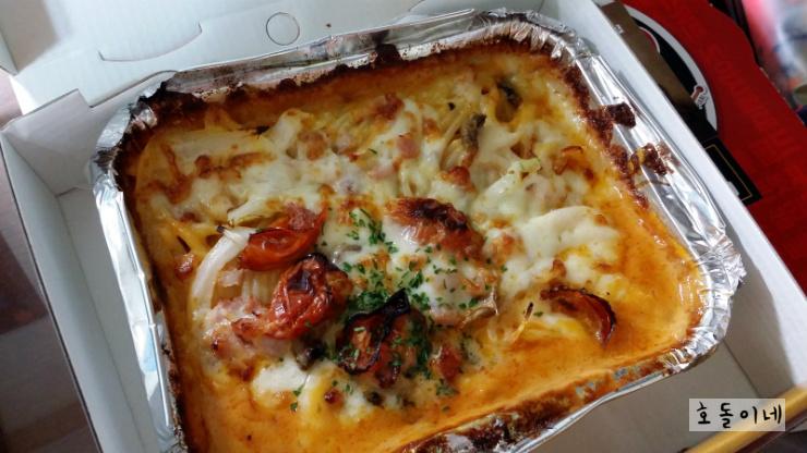 도미노피자 로제스파게티를 드디어 먹어봤다!