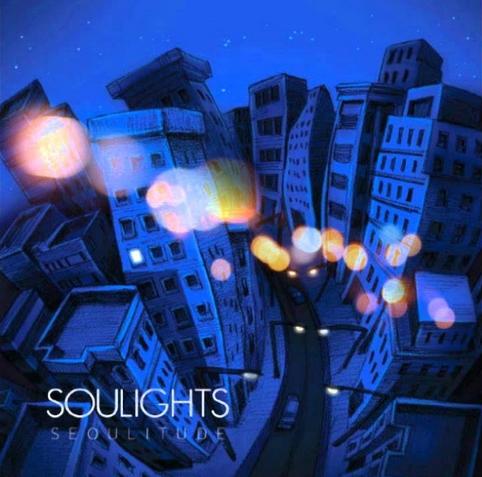 소울라이츠 - We're in Love (SEOULIDUE, 2012)