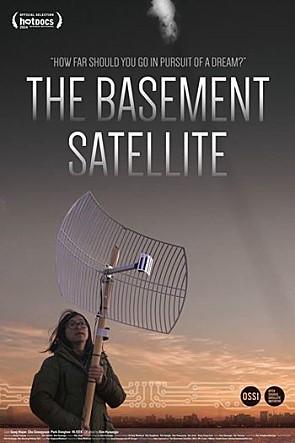 150524 일요일 : 다큐멘터리 '망원동 인공위성' The Ba..