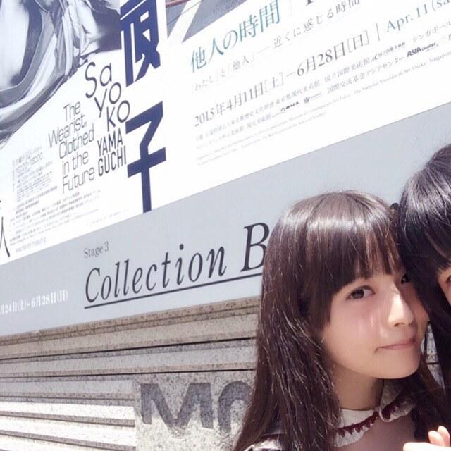 성우 미사와 사치카가 자신의 블로그에 올린 사진