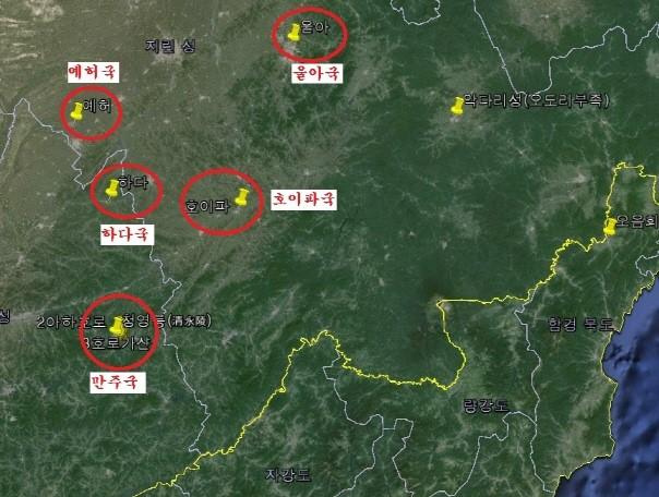 황청개국방략 태조 국역 07부-혼돈의 여진국