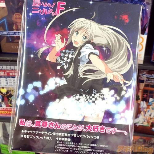 OVA '기어와라! 냐루코양F' 블루레이가 발매된 모습