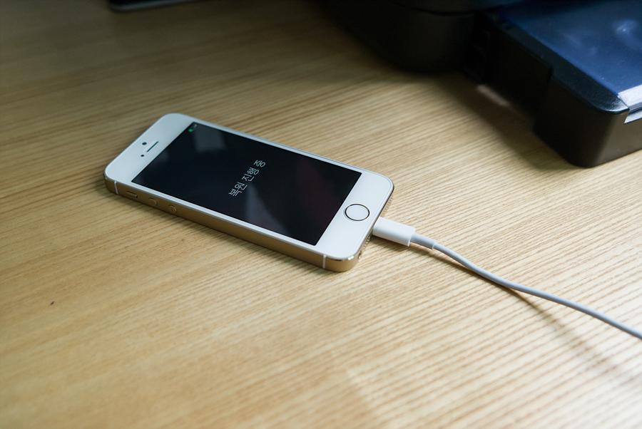 아주아주 뒤늦은 아이폰5s.