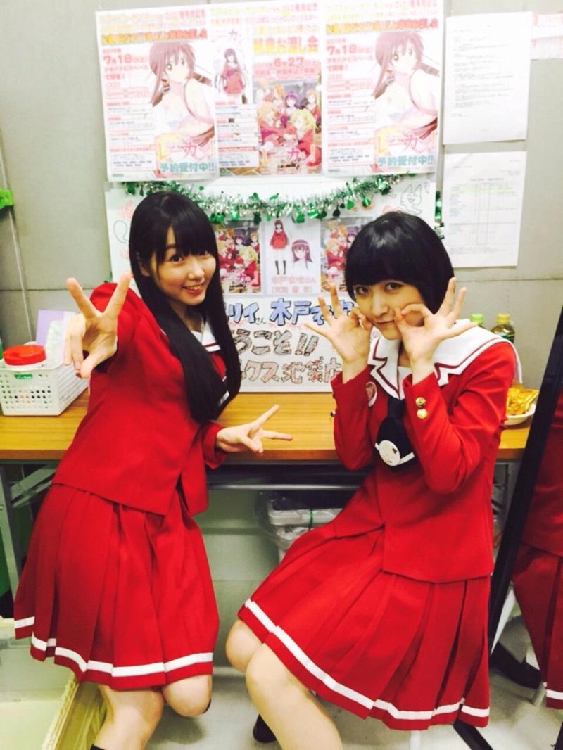 성우 키도 이부키가 자신의 블로그에 올린 사진