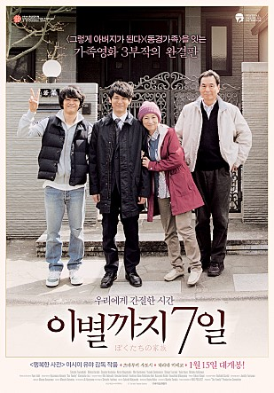 2015년 영화일기-6월(쥬라기 공원~내 이야기)