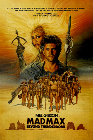 매드맥스 3 Mad Max : Beyond Thunderdome (19..
