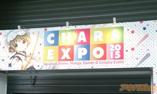 'CharaEXPO 2015' 이벤트에 출전한 비쥬얼아츠 부..
