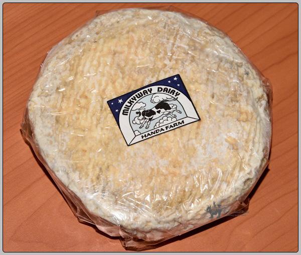 [일본 치즈 2] 한다 팜 치즈 공방의 내츄라루 밀..