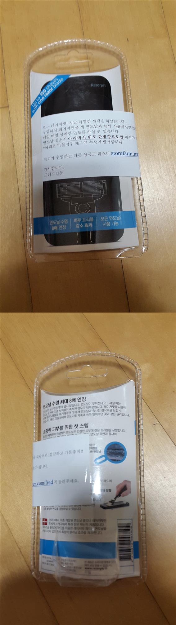 그림입니다.<br/>원본 그림의 이름: 20150721_211723-vert.jpg<br/>원본 그림의 크기: 가로 1152pixel, 세로 4096pixel<br/>사진 찍은 날짜: 2015년 07월 21일 오후 9:17<br/>카메라 제조 업체 : samsung<br/>카메라 모델 : SM-G850L<br/>프로그램 이름 : PhotoScape<br/>F-스톱 : 2.2<br/>노출 시간 : 1/30초<br/>IOS 감도 : 125<br/>색 대표 : sRGB<br/>노출 모드 : 자동<br/>35mm 초점 거리 : 3