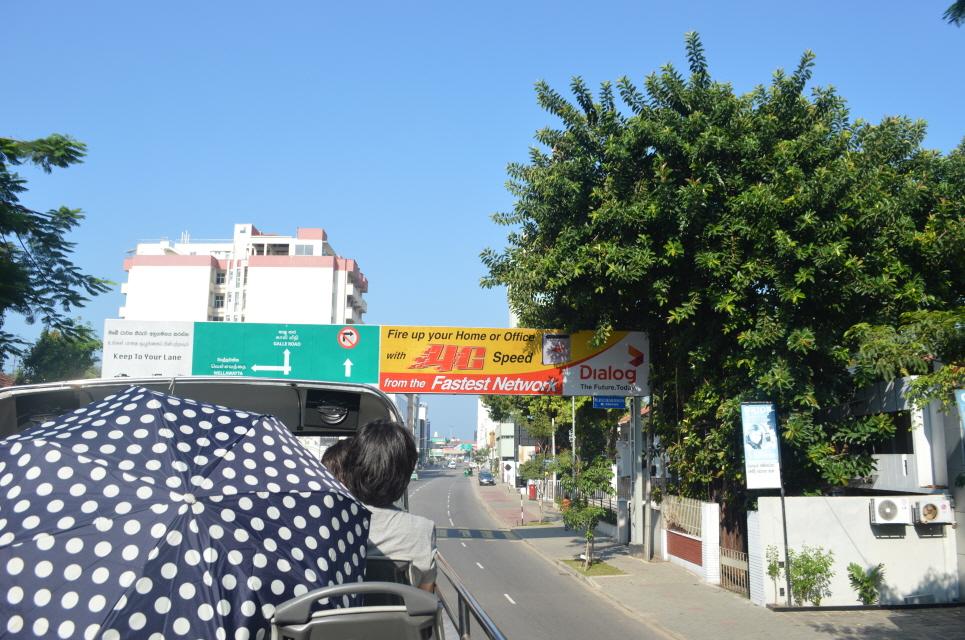 암파라 생활 2015년 7월 19일 - 스리랑카 인터넷
