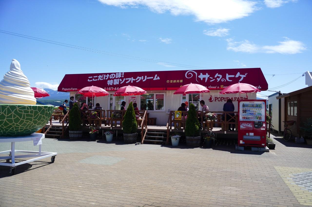 [홋카이도 여행] 10. 후라노 맛집, 라벤더, 귀..