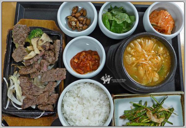 인천공항 가야금 식당의 너비아니와 된장 정식