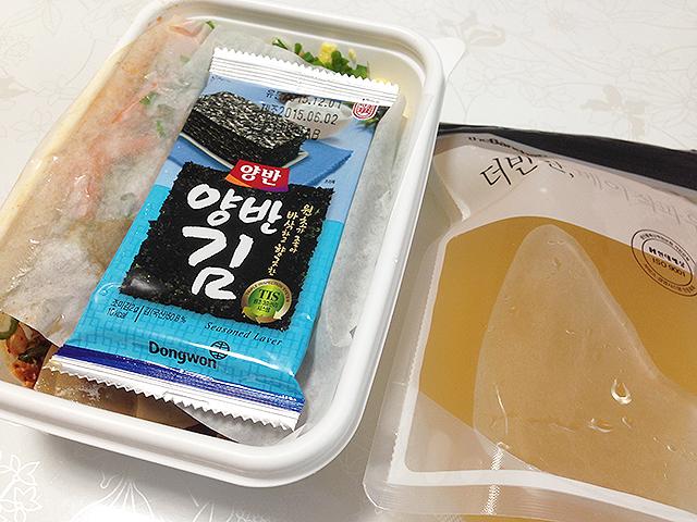 집에서 먹는 도토리묵밥