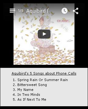 전화에 관한 아키버드 노래 5곡 모음