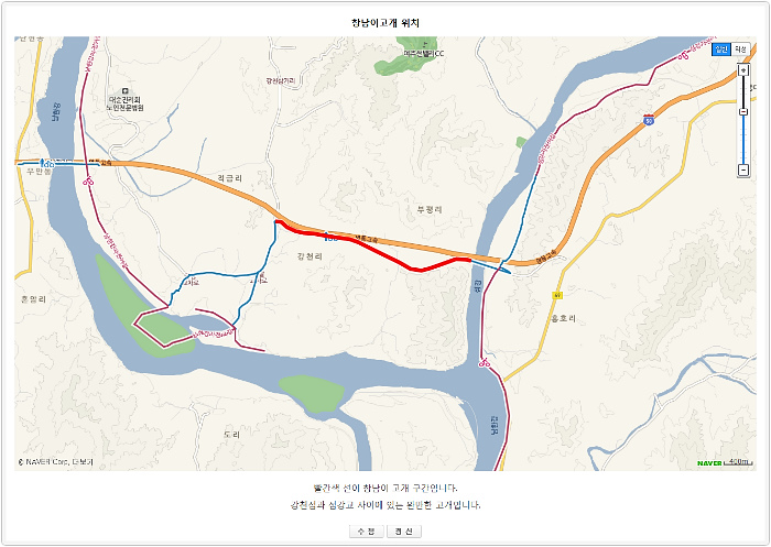 남한강 자전거길 : 창남이고개