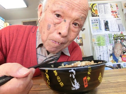 푸드파이터 미즈키 시게루 (93세)