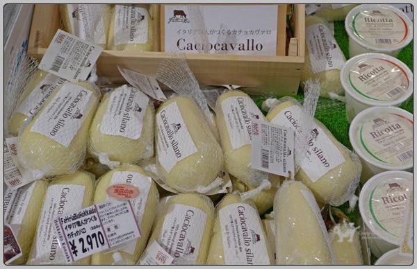 [일본 치즈 4] 파토리아 비오 fattoria Bio 의 카시..